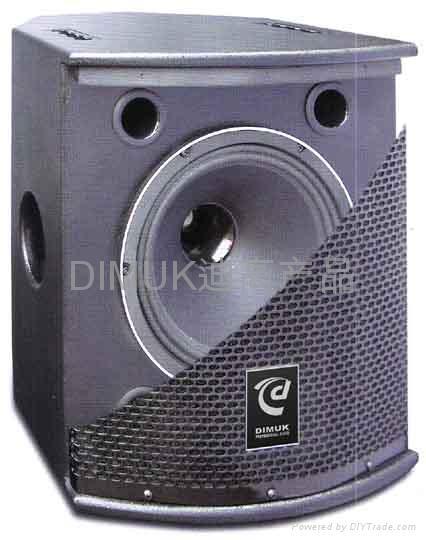 同轴音箱会议音箱专业音箱(VS-10)