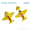 Flying USB Flash Drives