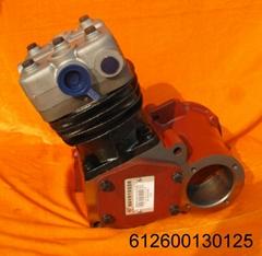 Steye engine parts