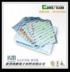 KM clean paper A4