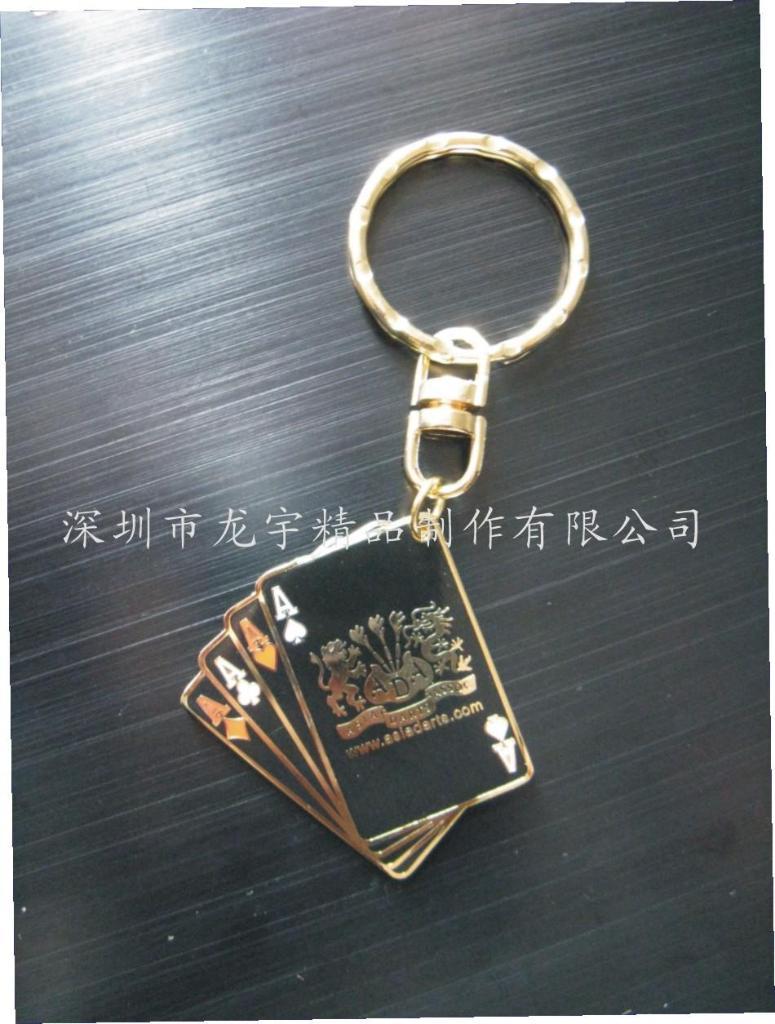 钥匙扣制作厂家 2