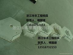PP料注塑六角护坡塑料模具