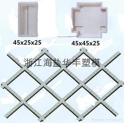 PP料注塑六角护坡塑料模具 5