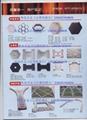 安徽水庫鎖塊護坡塑料模具 3