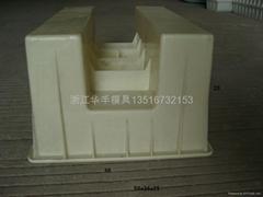 南水北调护坡模具流水槽塑料模具50x35x25