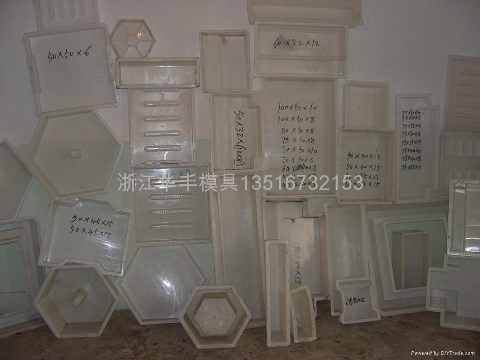安徽水利水库护坡塑料模具 1