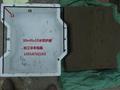 安徽水利水库护坡塑料模具 4