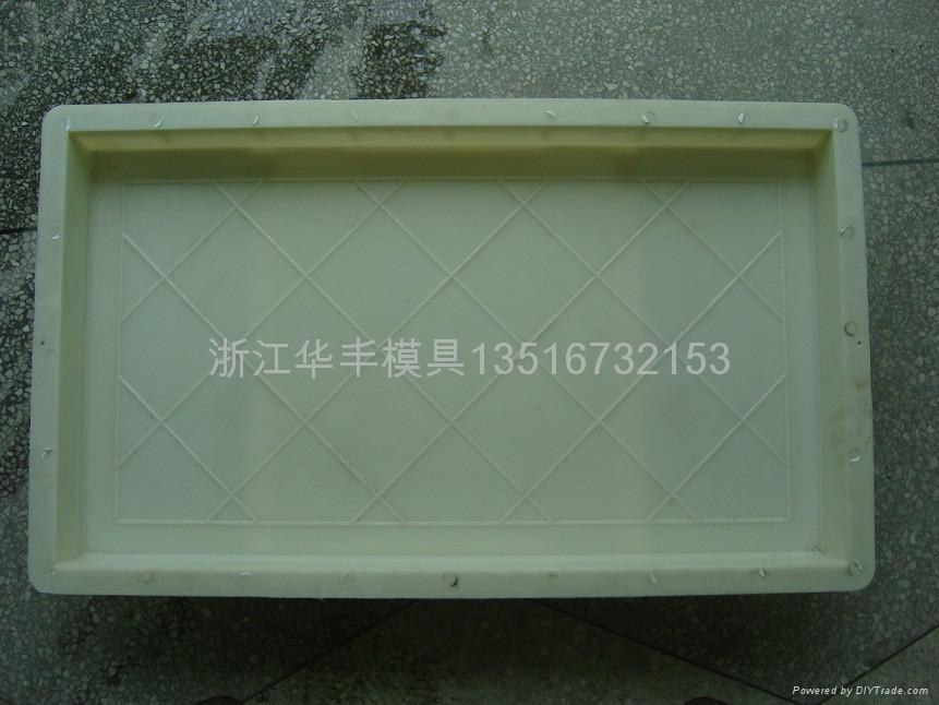 遵义铜仁路沿石塑料模具 5