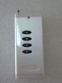 wireless remote control 5