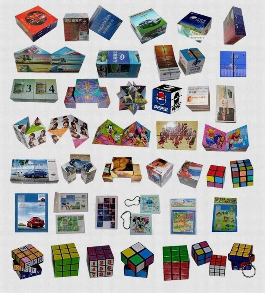 廣告智力魔方,廣告禮品,廣告玩具。益智力魔方 1
