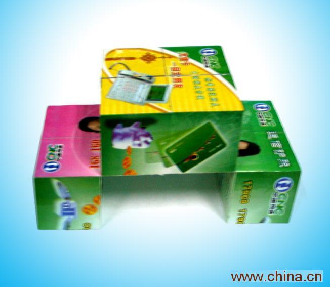 廣告智力魔方,廣告禮品,廣告玩具。益智力魔方 5