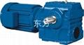 供应S系列斜齿蜗轮蜗杆减速机