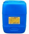 环保铝制品零件清洗剂 1