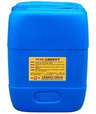 环保铝制品零件清洗剂