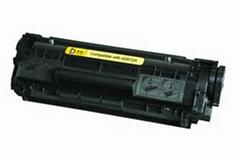 compatible HPQ2612 toner cartridge