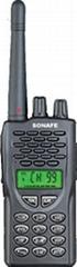 two way radio, walkie talkie, mobile radio, CB radio