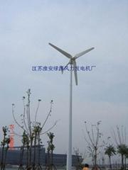 5kw风力发电机太阳能风光互补发电系统