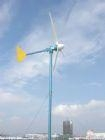 1000w風力發電機