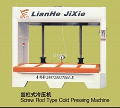 cold press Products - woodworking hydraulic cold ...