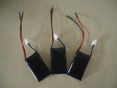 航模鋰電池組