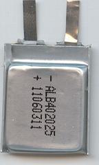 供應鋰電池