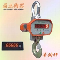 UPW-5000型 直视大屏幕电子吊钩秤