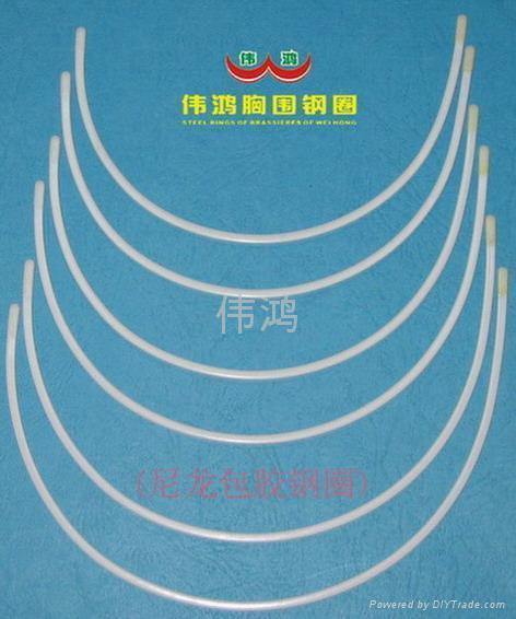 尼龍包膠(點粉頭)胸圍鋼圈 1