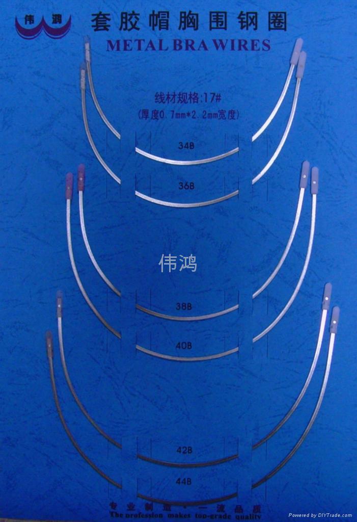 套塑膠頭(胸圍鋼圈) 4