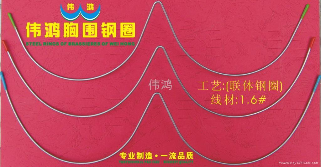 1.6線徑(聯體胸圍鋼圈) 2