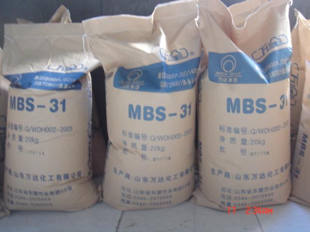 Mbs impact modifier pvc impact modifier mbs resin mbs
