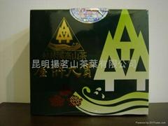 2007年杉林溪高山烏龍茶金牌大賞春季比賽茶