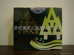 2007年杉林溪高山烏龍茶金牌大賞