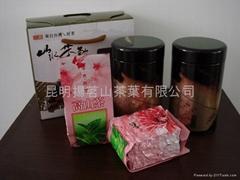 臺灣阿里山高山金萱茶