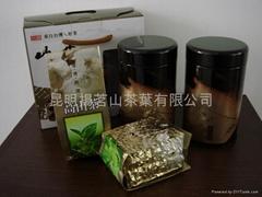 臺灣凍頂烏龍茶-中焙火