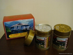 臺灣梨山高山烏龍茶