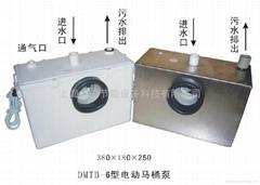 大排量污水提升泵/电动马桶泵大便粉碎泵厨房排水