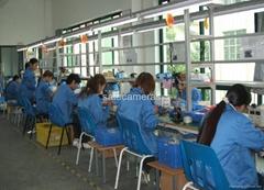 Shenzhen Safe Cameras Technology Co., Limited