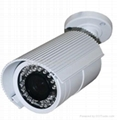 IR Waterproof Camera(SC-1001Q)