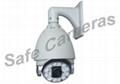 Infrared High Speed Dome CCTV PTZ Camera SC-860SOR
