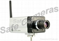 Mega Pixel IP Box Camera SC531MW