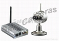 2.4G Wireless Camera Kits SC-863CK