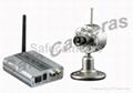 2.4G Wireless Camera Kits SC-863CK