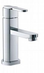 single lever basin mxier faucets