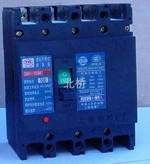 供应DM1塑料外壳式断路器