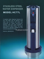 Compressor water dispenser with cup holder