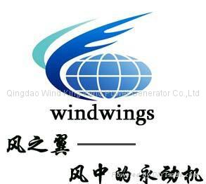 ... Windwings Wind Turbine Co., Ltd (China Manufacturer) - Company Profile