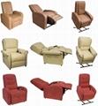 多功能休闲沙发 4