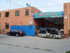 上海舒华沙发厂