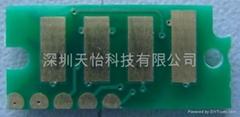 EPSON c1700硒鼓芯片