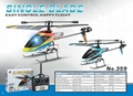 4CH 2.4G RC Gyro Helicopter Toy Single-blade